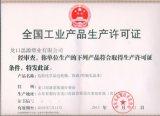 山东烟台危化品牛皮纸袋 危化品纸塑复合袋生产厂家
