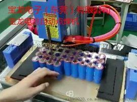 电动工具电池组自动点焊机