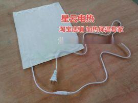 30CM沙灸  床电发热体玉石床玉石垫内部加热体足疗盆远红外加热