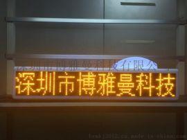 空车有客状态LED顶灯使用小调查