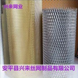 新疆钢板网,镀锌板钢板网,抹墙钢板网