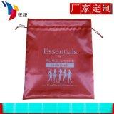 廣東深圳廠家 手提可摺疊收納袋 綢布緞塔卡沙 色丁布袋 收納布袋