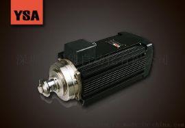 YSA意萨铝合金精密切割抛光高速电机HM718