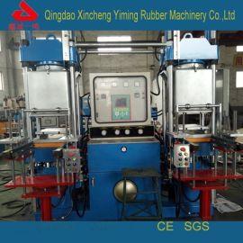 青岛鑫城全自动抽真空平板 化机_100T真空 化机制作厂家