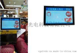 电子货架标签系统,超市电子货架标签,仓储电子货架标签,物流电子货架标签