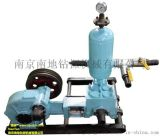BW160A型泥浆泵、注浆泵、灌浆泵