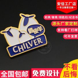 深圳厂家定制35*31*2mm异形金属logo徽章公司胸牌