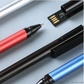 办公用品写字笔U盘 金属笔U盘厂家定制logo