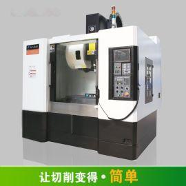 深圳工厂cnc数控加工中心