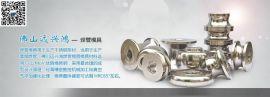 不锈钢管焊管机厂家  焊管轧辊模具多少钱