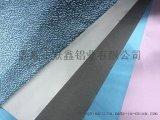 涂层铝箔单面双面彩色涂层率铝箔聚氨酯铝箔1100-H22