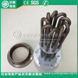 【宇恒工厂】不锈钢法兰加热管 耐腐蚀防爆加热管 导热油发热管