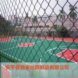 球場勾花網,煤場勾花網,鍍鋅勾花網