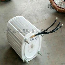 规格可定制2KW风力发电机永磁发电机