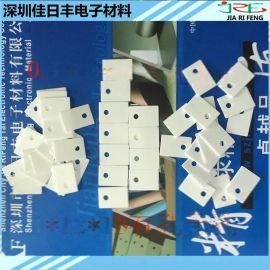 耐高温TO-220有孔陶瓷绝缘片12*18*0.6mm陶瓷散热片