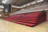 廣東體育館電動伸縮看臺座椅