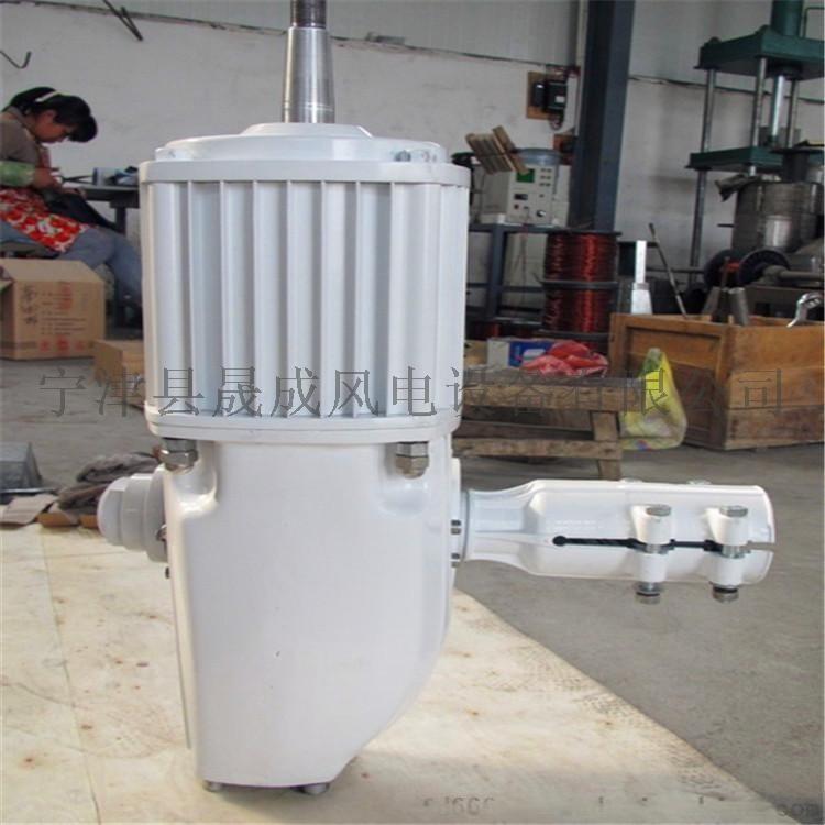求购1000w小型家用风力发电机 多功能建材一体机