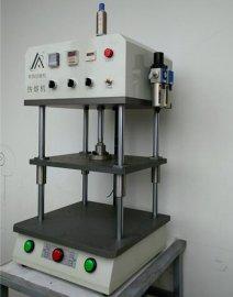 高精密小型热熔机苏州科伟信热板机