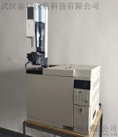 苹果汁中芳香成分测定专用气相色谱仪-泰特仪器GC2030