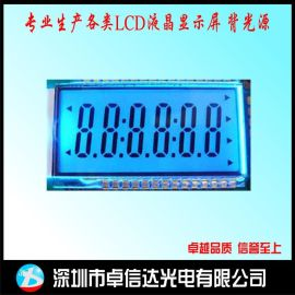 专业生产TN段码液晶显示屏 LCD液晶屏厂家价格实惠交期