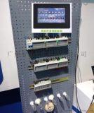 智慧照明面板廠家,智慧照明模組,燈光照明控制器,照明控制器,智慧燈光照明控制器