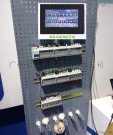 智能照明面板厂家,智能照明模块,灯光照明控制器,照明控制器,智能灯光照明控制器