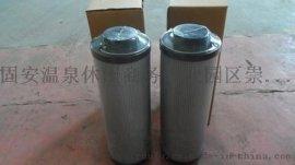汽轮机风电贺德克滤芯0060R010V/-B6价格