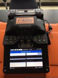 日本住友T-400S光纤熔接机