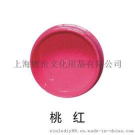 水粉颜料 英. 威廉**桃红色水粉画颜料