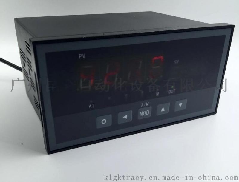 熱銷原廠崑崙天辰XSC5系列PID控制調節儀