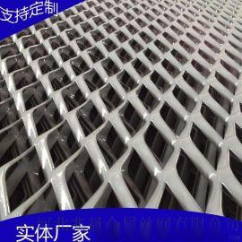 写字楼装修用喷塑菱形钢板网@安平菱形钢板网厂家@室内装饰菱形钢板网