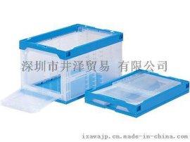 SANKO三甲C-50B透明型折叠塑料盒的特征介绍