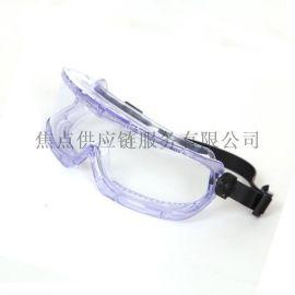 霍尼韦尔Honeywell 聚醋酸酯防化镜片 防雾护目镜 橡胶头带 1007506