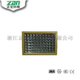 LED方形防爆灯ccd97防水、防尘、防腐耐高温炼油厂室外投光灯led模块模组灯
