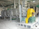 KJG-化工污泥空心桨叶干燥机
