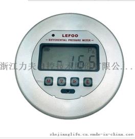 力夫 LFM3数显式微差压表,洁净室微压差控制器