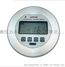 LEFOO LFM3数显式微差压表,微压差控制器