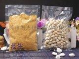 东莞厂家定做真空袋,高温蒸煮袋,食品包装袋,鸡爪鸭脖真空保鲜袋,冷库冷藏袋