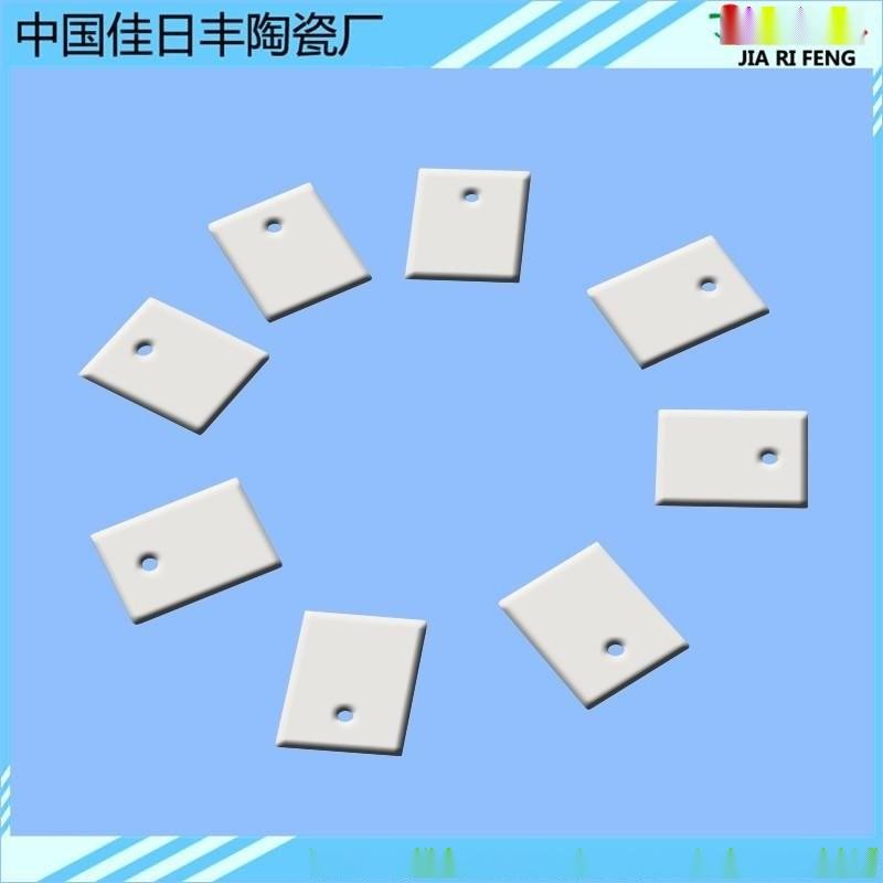 現貨供應96%氧化鋁導熱陶瓷片,規格1mm厚