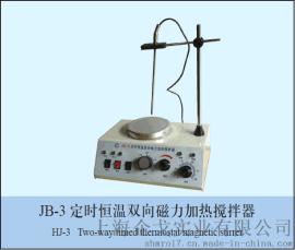 企戈定时恒温双向磁力加热搅拌器JB-3