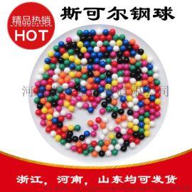 POM实心塑料珠 直径3mm 3.175mm 现货