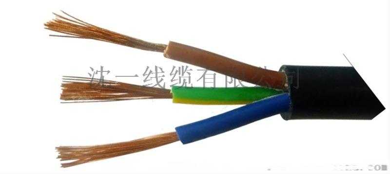 RVV电缆全称铜芯聚氯乙稀绝缘聚氯乙稀护套软电线