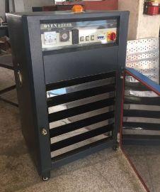供应徽创OV-5塑料箱型干燥机