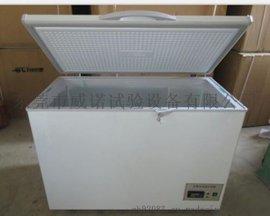 EB-BX-XX00A 工业低温冰箱