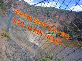 四川主动边坡防护网