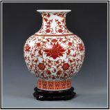 官窯粉彩描金蓮開並蒂荷葉賞瓶 古董古玩瓷器收藏老瓷器