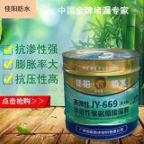 佳陽聚氨酯注漿液聚氨酯防水堵漏灌漿材料怎麼樣?
