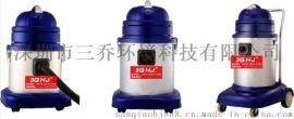 無塵室吸塵器 不鏽鋼吸塵器真空吸塵器