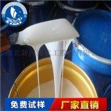 供应水性乳胶漆消泡剂水性乳胶漆消泡剂多少钱