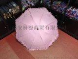 西安雨傘定製遮陽傘晴雨傘廣告帳篷